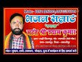 Shyamkumar singer 9