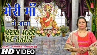 Meri Maa Ne Aana I SANGEETA GROVER I New Latest Devi Bhajan I Full HD Song