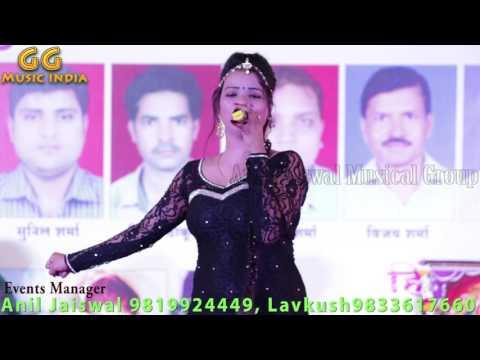 Beautiful Singer Radha Maurya Ka Devi Bhajan, Bhakti Geet