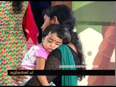 Thrissur east police station turns Paediatric clinic on Sundays