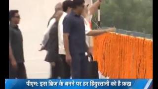 PM Narendra Modi inaugurates Dhola - Sadia Bridge across River Brahamputra in Dhola , Assam