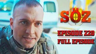 The Oath | Episode 220 (English Subtitles)