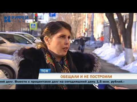 Ни денег, ни дома: клиенты пермской стройфирмы обратились в полицию
