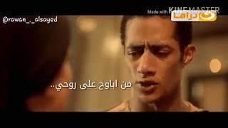 هي الدنيا كرهاني لية ياما | محمد رمضان | حالة واتس حزينة
