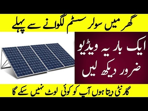 solar system essay in urdu Essay on the solar system - diversify the way you fulfill your homework with our approved service get an a+ help even for the hardest essays forget about those sleepless nights writing your essay with our academic writing assistance.