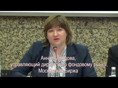 Анна Кузнецова: у рынка концессионных облигаций на Московской Бирже большой потенциал