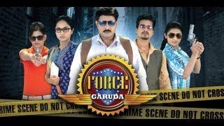 Force Garuda - ETV Odia - Promo - Detective Serial