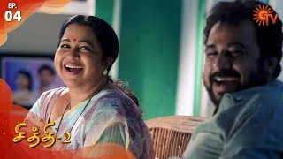Chithi 2 - Episode 4   30th January 2020   Sun TV Serial   Tamil Serial