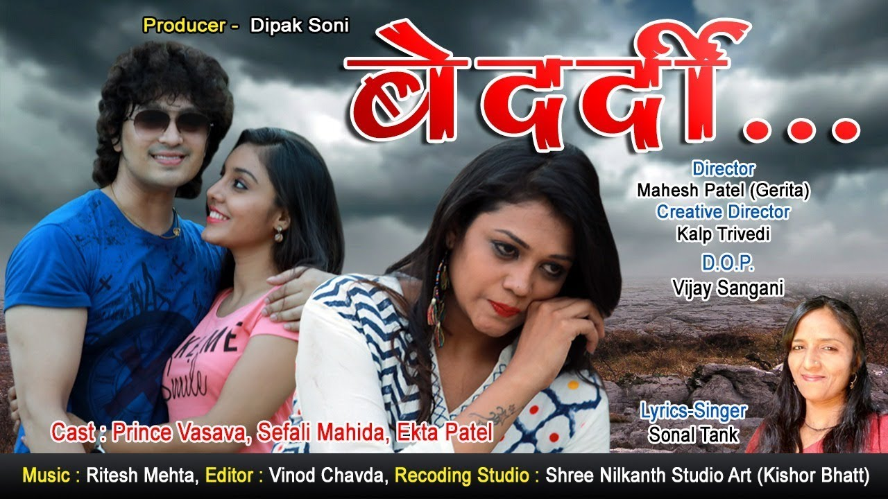 hindi mai video gana
