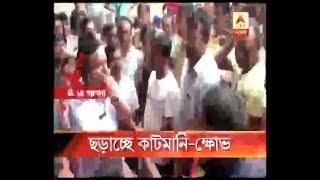 Cut Money agitation at Newtown Mayureswar Saithiya