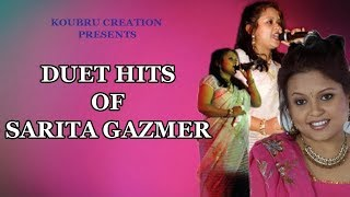 DUET HITS OF SARITA GAZMER || AUDIO JUKEBOX SONG COLLECTION
