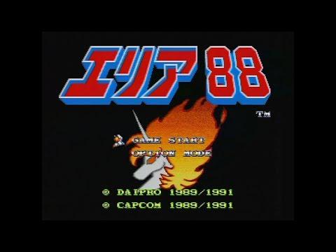 【レゲーおじ】スーファミの名作「エリア88」をプレイ