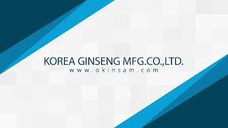고려인삼제조(주) Korea Ginseng MFG. C…