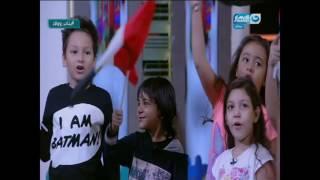 بنات وولاد  |  ماما سلمي أطفال بنات وأولاد يؤدون النشيد الوطني على الهواء
