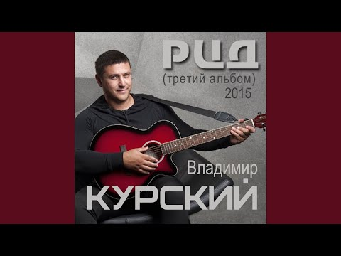 Памяти вора Лёхи Сухача