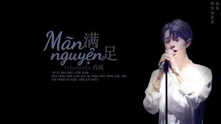 [Vietsub   Kara] Mãn nguyện (Satisfied) - Tiêu Chiến (Xiao Zhan) / 满足 - 肖战