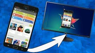 Android Telefonun Ekranını Bilgisayara Yansıtma ROOTSUZ - KABLOSUZ