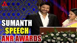 Sumanth Speech For ANR Awards at ANR Awards - ANR Awards