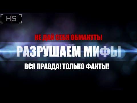 Видео: Дело Виктора Коэна РАЗРУШАЕМ МИФЫ