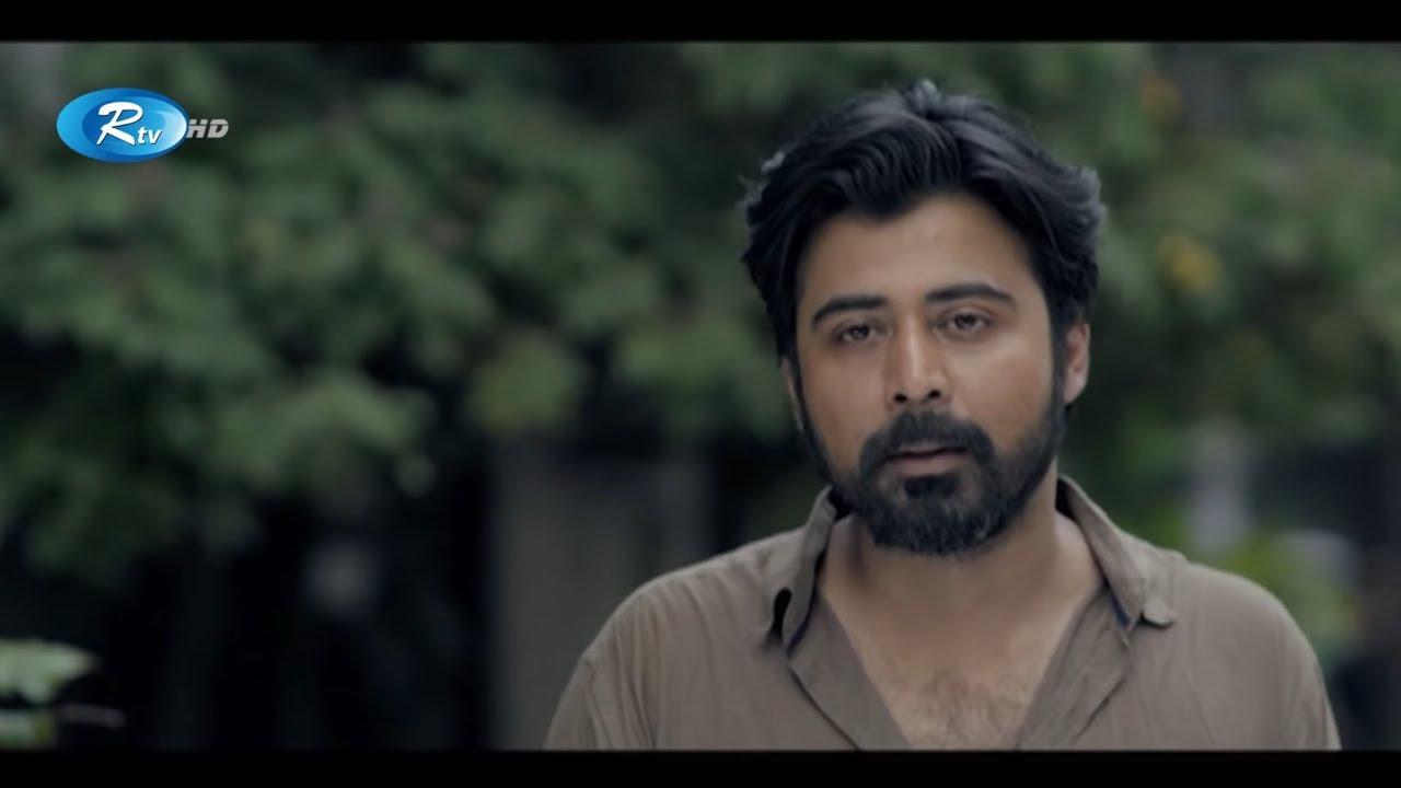 প্রিয় মানুষ যখন অন্যের হয়ে যায় 😭 | Afran Nisho, Tisha | Sohore Notun Premik | Rtv Drama Funny Clips