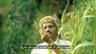 أحمد الفيفي، يحكي لنا عن #فيفاء