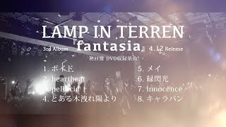 LAMP IN TERREN 3rd ALBUM 「fantasia」初回盤 DVD Trailer