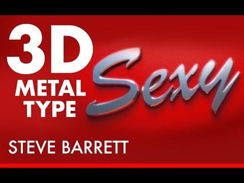 MODO 11.2 : 3D Automotive Metal Logos • Hard Surface Modeling  (2018)
