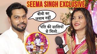 Seema Singh के घर गणपति पत्रकार बन पति से पूछे सवाल Bhojpuri Ganesh Chaturthi 2019