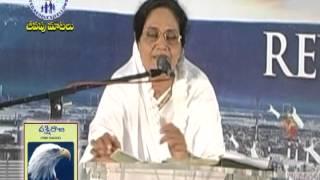 Joy Cherian - Pakshi Raju - (Viswasi) - 2