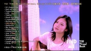 http://www.yui-net.com/ 2015.7.29リリースのYUI、2005年から活動休止...