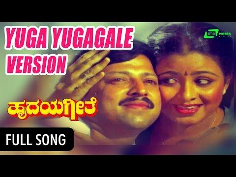 yuga-yugagale-sagali-(version)-|-hrudaya-geethe-|-dr.vishnuvardhan,bhavya,-khusbhu-|-kannada-song