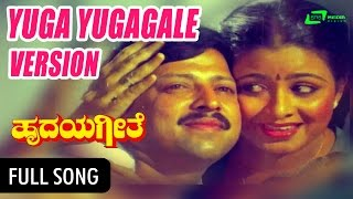 Yuga Yugagale Sagali (Version) | Hrudaya Geethe | Dr.Vishnuvardhan,Bhavya, Khusbhu | Kannada Song