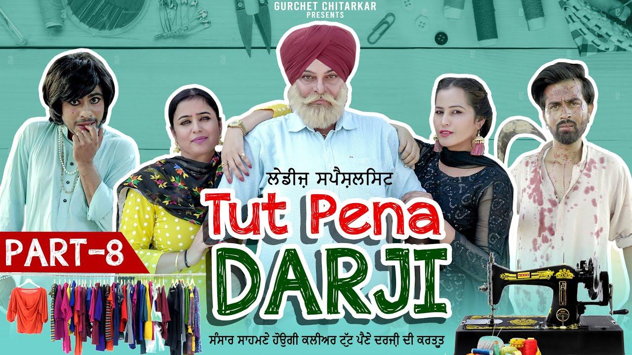 Download Tut Pena Darji 8   ਟੁੱਟ ਪੈਣਾਂ ਦਰਜੀ 8   Gurchet Chitarkar   Latest Punjabi Comedy 2021