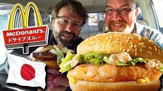 McDonald's ?? Filet O' Shrimp Burger + Wasabi Fries and 10 Winner Giveaway from Japan