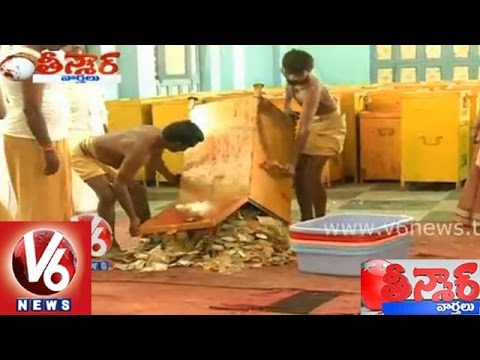 TTD Plans To Dispose Foriegn Coins With RBI Support - Teenmaar News