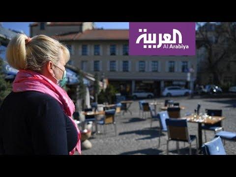 صباح_العربية | طبيب من ألمانيا ينقل أوضاع كورونا هناك  - نشر قبل 1 ساعة