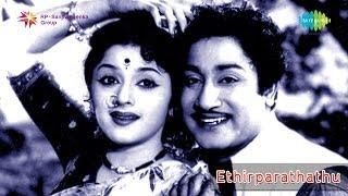 Ethirpaarathathu | Thiruchendur song