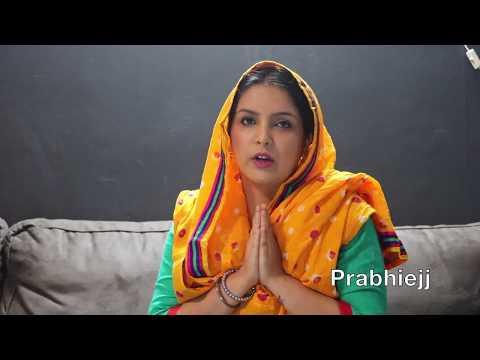 """""""ਹਨੇਰੀ ਚਿੱਟੇ ਰੰਗ ਦੀ"""" - Punjabi Poem- Haneri Chite Rang Di"""