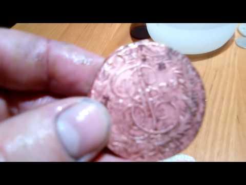 Как очистить царские медные монеты