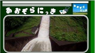 突撃!大雨と帰り道と野呂川ダム!∑( ̄[] ̄;)