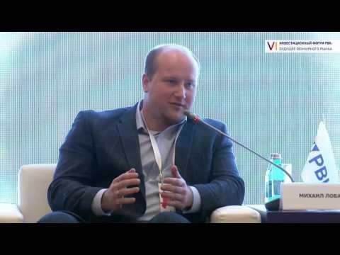VI Инвестиционный форум РВК: Практики привлечения капитала Limited Partners в венчурные фонды