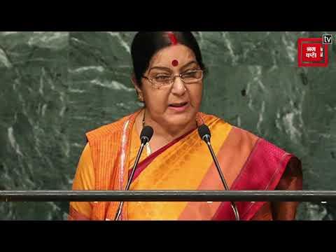 Former Foreign Minister Sushma Swaraj dead at 67 | Big News