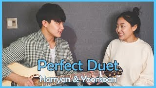 Download 친남매가 부르는 애드쉬런 'Perfect Duet' [Siblings Singing 'Perfect Duet'(Ed Sheeran, Beyoncé)]ㅣHarryan&Yoonsoan Mp3