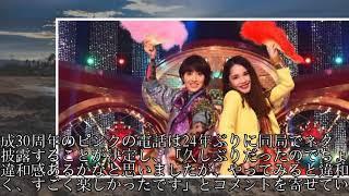 平野ノラ、荻野目洋子と『ダンシング・ヒーロー』でコラボ 登美丘高校ダ...