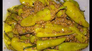 Hari Mirch Fry | Simple and Tasty Recipe (Bharwan Mirch / Stuffed Green Chillies ) Bharli Mirch