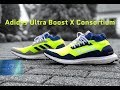 Adidas Consortium Ultra Boost MidProto 'yellow/navy/wht' | UNBOXING & ON FEET | fashion shoes | 4K