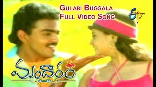 Gulabi Buggala Full Video Song | Mandaram | Raghavendra | Laila Khan | ETV Cinema