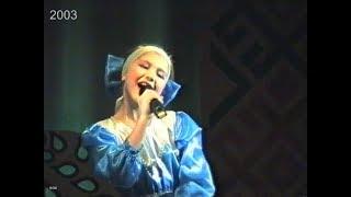 Далёкое и близкое.Вероника Курбанмамадова. Светит месяц. Грибановка. 2003