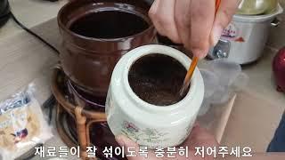 홍삼명작 경옥고제조기로 집에서 경옥고만들어 먹기^^