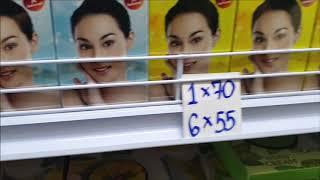 Тайская Косметика Где Купить. Тайский Ужин